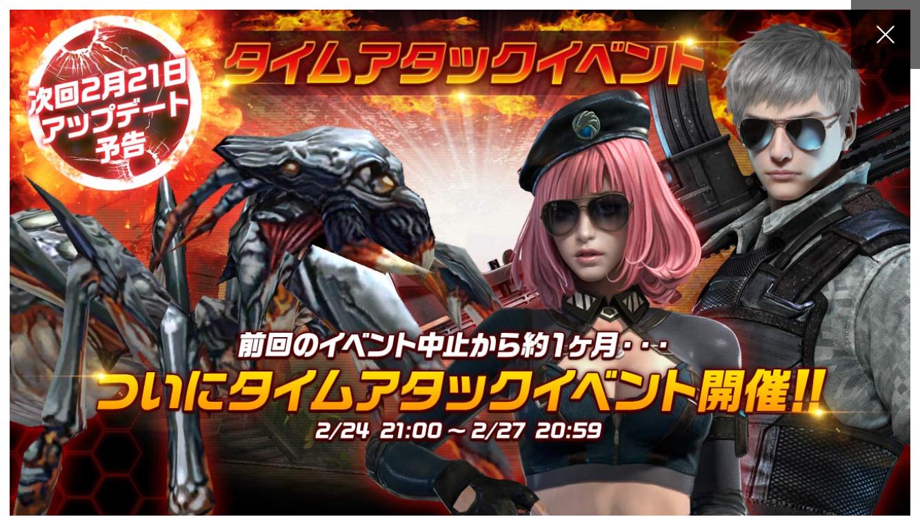 【予告】ハイファイ 攻略 アップデート 新規傭兵、武器追加!イベント開催!