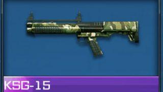 ハイファイ攻略リセマラ当たり武器|KSG-15