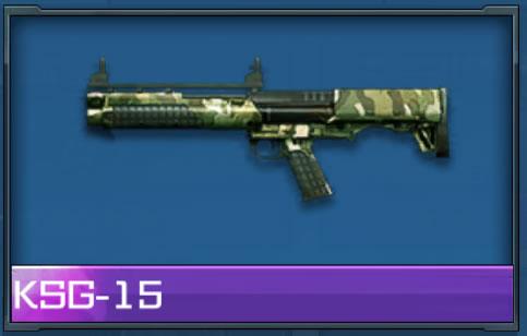 ハイファイ リセマラ当たり武器、銃器 KSG-15