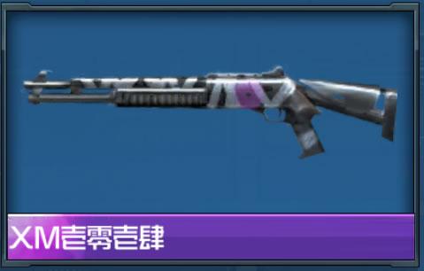 ハイファイ リセマラ当たり武器、銃器 XM壱零壱 肆