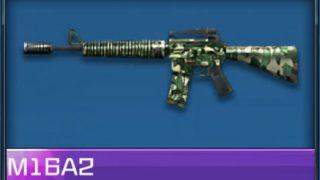 ハイファイ M16A2の評価|リセマラ当たり武器