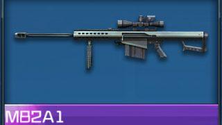 ハイファイ M82A1の評価 リセマラ当たり武器