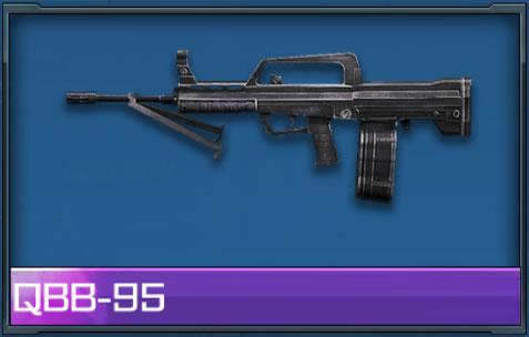 ハイファイ リセマラ当たり武器、銃器 QBB-95