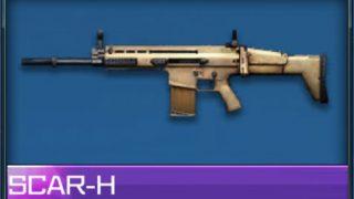 ハイファイ SCAR-H スカーの評価|リセマラ当たり武器