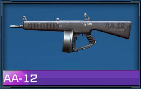 ハイファイ リセマラ当たり武器、銃器 AA-12
