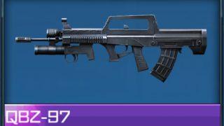 ハイファイ QBZ-97の評価 リセマラ当たり武器