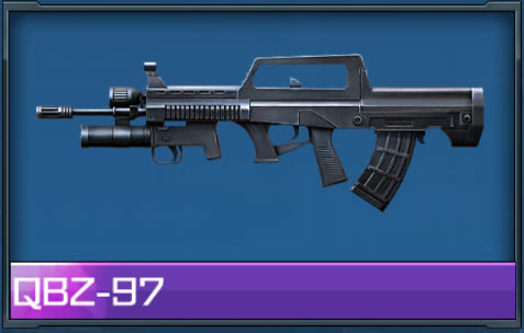ハイファイ リセマラ当たり武器、銃器 QBZ-97