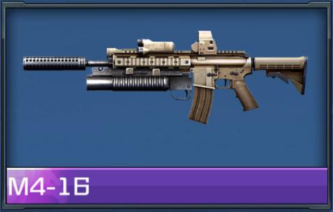 ハイファイ リセマラ当たり武器、銃器 M4-16