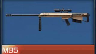 ハイファイ M95の評価|リセマラ当たり武器