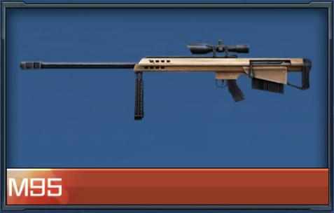 ハイファイ リセマラ当たり武器、銃器 M95