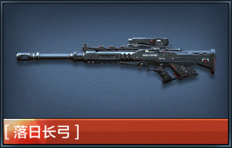 ハイファイ 中国版 全民突撃 銃器や傭兵の違い