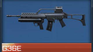 ハイファイ G36Eの評価|リセマラ当たり武器