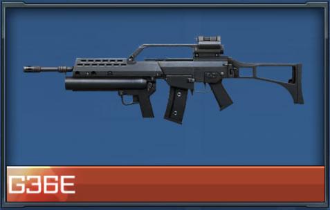 ハイファイ リセマラ当たり武器、銃器 M4A1貪狼