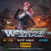 【ネタバレ?】ハイファイ 中国版 全民突击 銃器や傭兵の違い