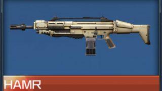 ハイファイ HAMRの評価|リセマラ当たり武器