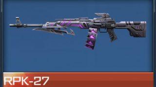 ハイファイ RPK-27の評価|リセマラ当たり武器