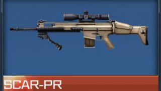 ハイファイ SCAR-PRの評価|リセマラ当たり武器