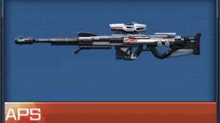ハイファイ APSの評価|リセマラ当たり武器