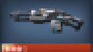 ハイファイ 次回の新武器予想、たぶんこれじゃない?