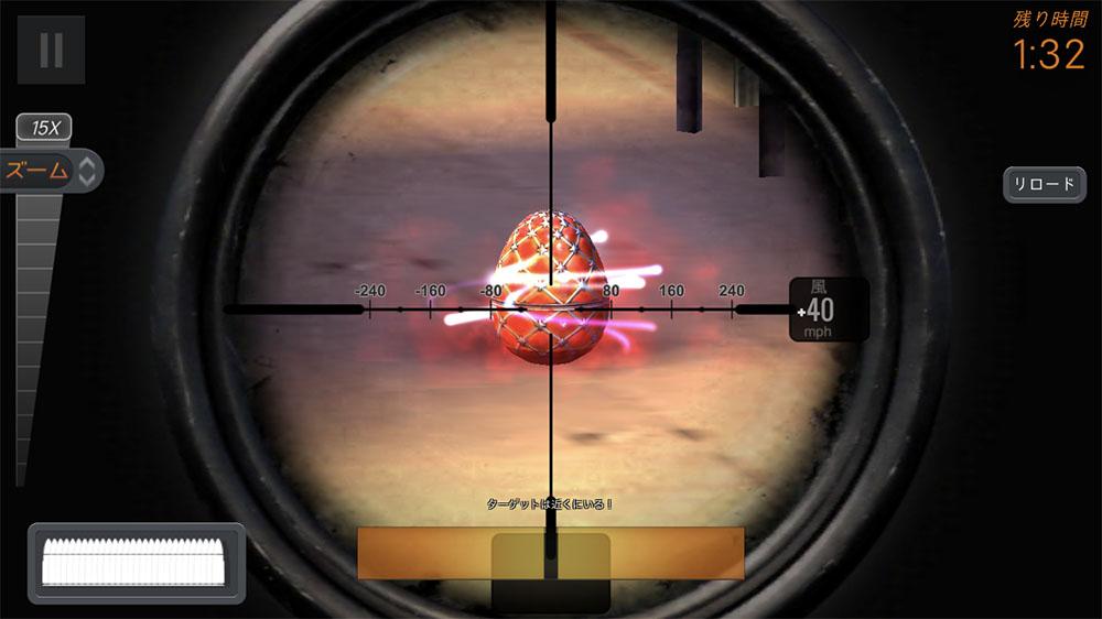 スナイパー3Dアサシン エッグハントで武器を手に入れろ!やり方と攻略法の紹介