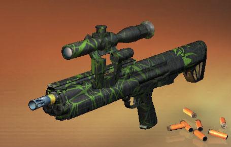 スナイパー3Dアサシン 武器、銃器 KelTecBOS