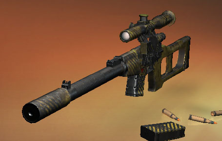 スナイパー3Dアサシン 武器、銃器 VintorezBOS