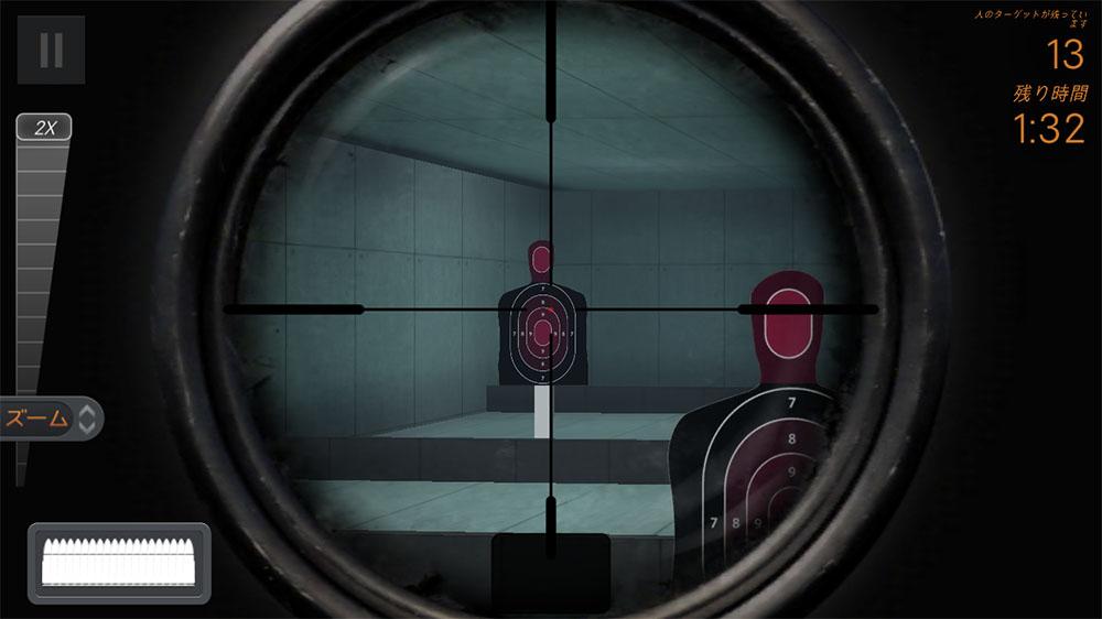 スナイパー3Dアサシン コインを稼ぐ、貯めるなら射撃場がおすすめ、無課金でも武器を強くできるやり方と攻略法の紹介