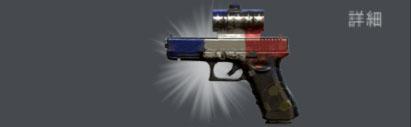 スナイパー3Dアサシン 武器、銃器 GlockSoccer