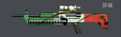 スナイパー3Dアサシン 武器、銃器 SRMSoccer