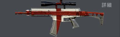 スナイパー3Dアサシン 武器、銃器 SoccerCZ805BREN