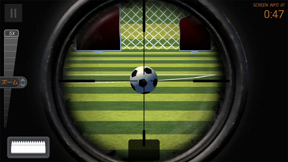 スナイパー3Dアサシン サッカーファイナルをクリアして武器を手に入れよう!クリアのやり方や攻略法の紹介