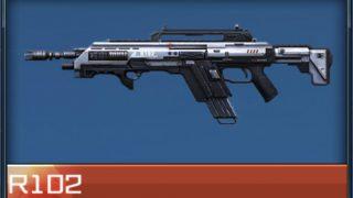 ハイファイ R102の評価|リセマラ当たり武器