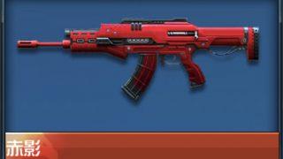 ハイファイ 赤影の評価|リセマラ当たり武器