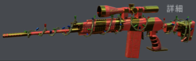 スナイパー3Dアサシン 武器、銃器 Christmas Fort 301