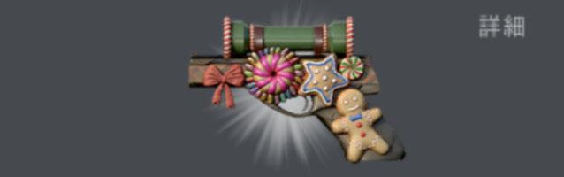 スナイパー3Dアサシン 武器、銃器 Christmas Spirit