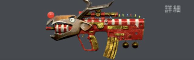 スナイパー3Dアサシン 武器、銃器 Rudolph IWIX95