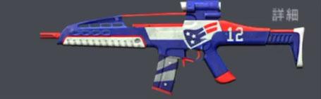 スナイパー3Dアサシン 武器、銃器 Patriot HKXM8