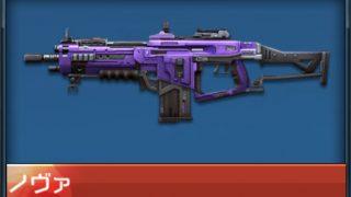 ハイファイ ノヴァの評価|リセマラ当たり武器