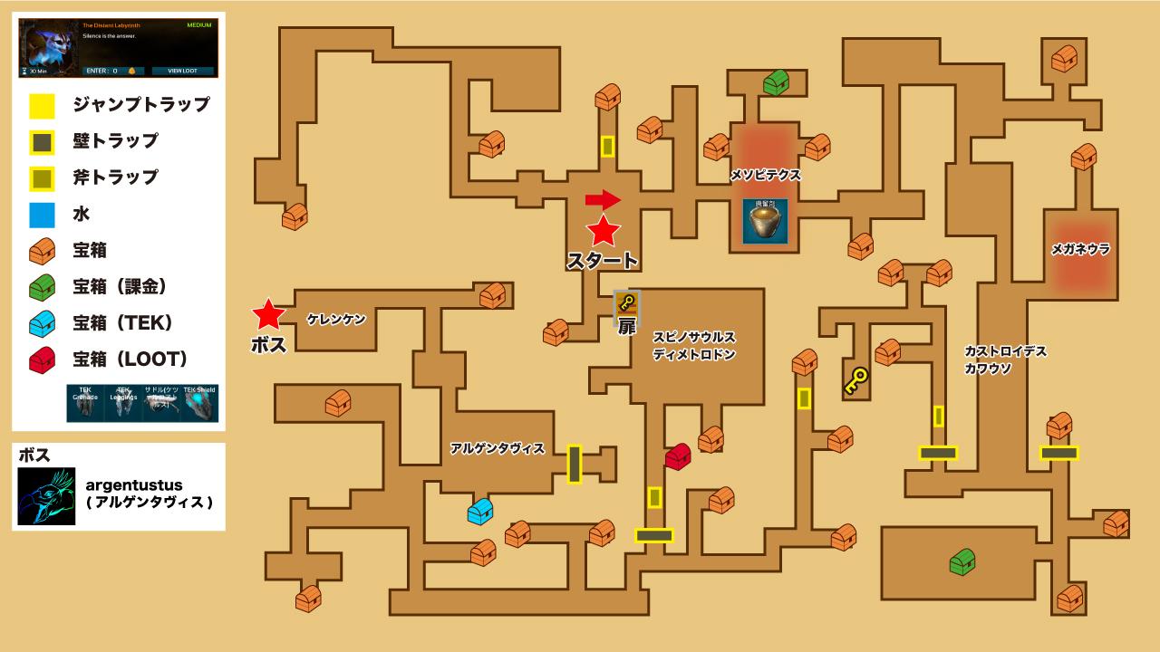 ARKモバイル The Distant Labyrinth ダンジョンマップ
