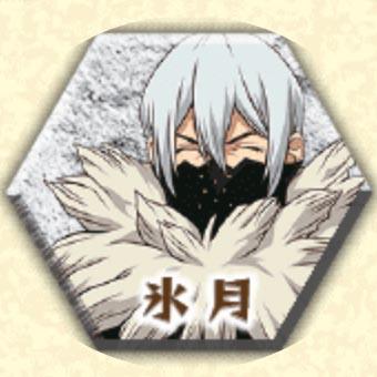 バトクラ リセマラ当たりキャラクター 氷月