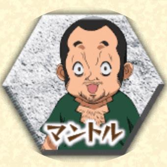 バトクラ リセマラ当たりキャラクター マントル