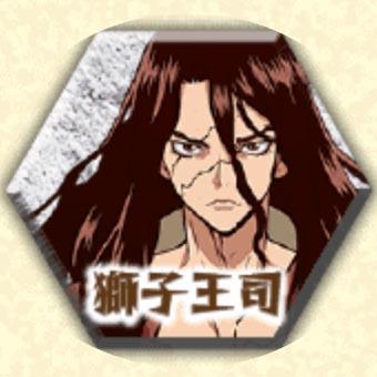 バトクラ リセマラ当たりキャラクター 獅子王司